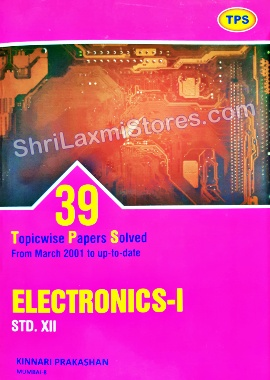 STD 12- Electronics Board Paper Solution for H S C  Board