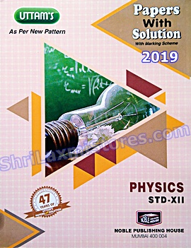 SYJC / HSC/STD.12 Uttams Paper Solutions New Syllabus