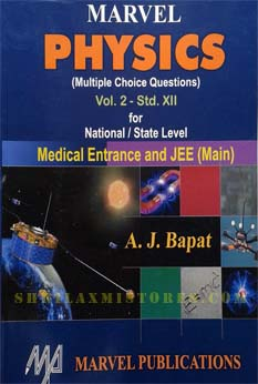 PHYSICS BOOKS for Various State Board and Competitive