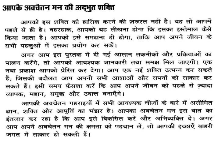 self respect essay in hindi is it illegal to get paid to do homework self respect essay in hindi