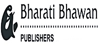 Bharati Bhawan Publications Books for JEE Exams