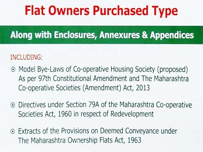 Maharashtra State Co-operative Housing Socieyt Bye-Laws Book Includes