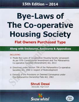 BYE-LAWS OF A COOPERATIVE THRIFT AND LOANS SOCIETY (CTLS) | REVIEW AND AMENDMENT