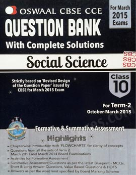 science in society coursework books Science news online features daily news, blogs, feature stories, reviews and more in all disciplines of science, as well as science news magazine archives back to 1924.