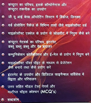 flyer meaning in hindi