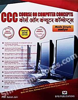 Ccc Course Book In Hindi