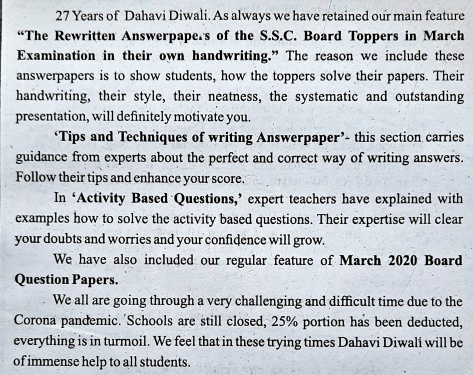 World Literature Essay Ib  Importance Of A College Education Essay also Writing High School Essays English Medium Dahavi Diwali For  Ssc Board Exams  Get  Report Essay Example