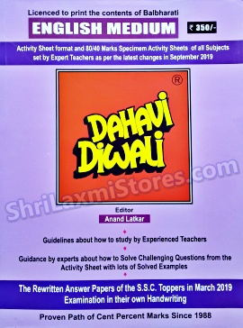 Dahavi Diwali English Medium SSC Students for March 2019 Board Exams