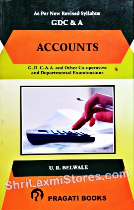 GDC&A Accounts Book As Per New Revised Syllabus from