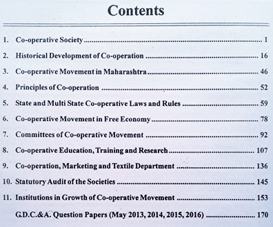 G.D.C.& A. History (Paper- IV) New Revised Syllabus Book Contents