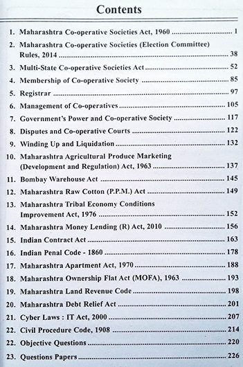 GDC&A Co-Operative Law And Other Laws (Paper- V) New Revised Syllabus Book Contents