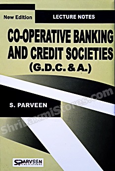 GDC & A Co-Operative Banking And Credit Societies Book As Per New Revised Syllabus