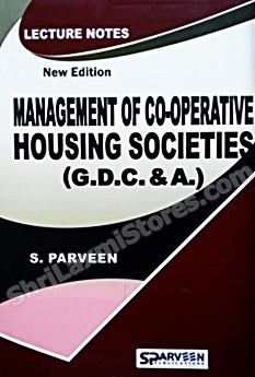 GDC & A Management Of Co-Operative Housing Societies Book As Per New Revised Syllabus