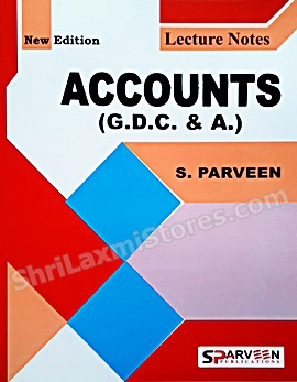 GDC&A Accounts Book As Per New Revised Syllabus