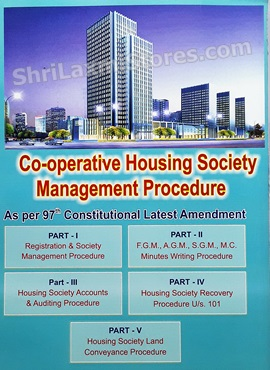 co operative housing society 8) nominee:transfer of shares in co-operative housing society: maharashtra chs act 9) can a housing society expel its member 10) society noc form for bank loan.
