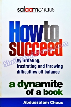 HOW TO SUCCEED-   Difficulties Are Blessings