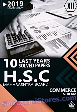 HSC (STD.12) Science - Last Years 10  Paper Solution for HSC Board March 2019 Commerce Exam