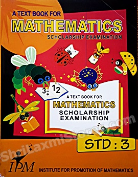 IPM Maths Scholarship Exam - Text Book, Past Papers & Paper