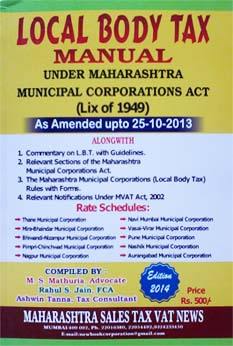 local body tax Local body tax bank name's and a/c no for lbt payment local body tax (lbt) notification, urban development department, government of maharashtra, dtd25/03/2010 notification of local body tax - thane municipal corporation.