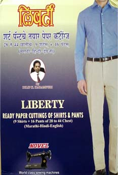 Tailoring Books In Hindi Pdf