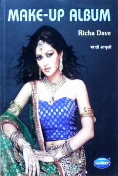 Make Up - Hair Style Books for Professional and Home Beauty Parlour