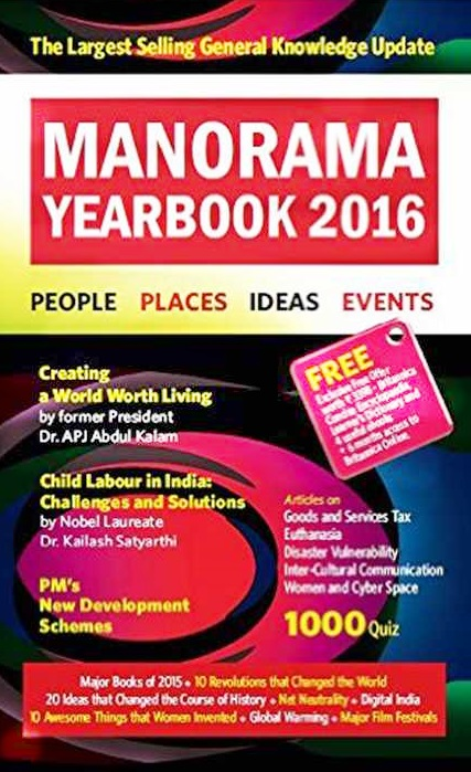 Manorama yearbook 2018 indias largest selling gk update book manorma year book 2016 with free fandeluxe Images