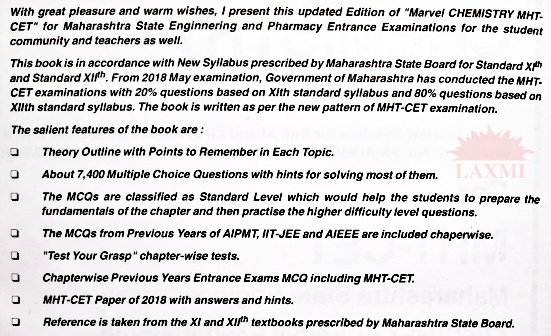 Marvel Chemistry MCQs for MH-CET Entrance Exams
