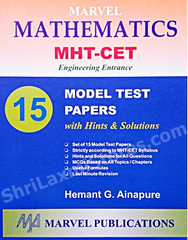 set of subjects college calculus ii buy paper cheap