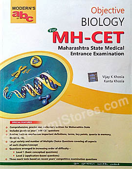 biology questions for competitive exams