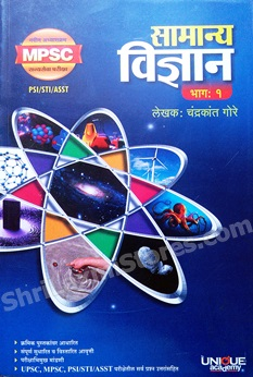 Ncert General Science Book