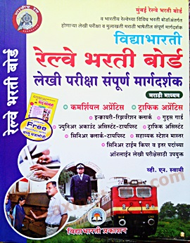 Best Marathi Books Pdf