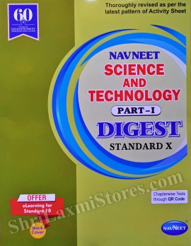Navneet Digest 2019-2020 for STD 10 ALL LATEST UPDATED NEW