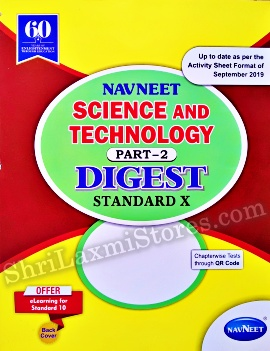 STD.10  NAVNEET Science-2 Digest New Syllabus