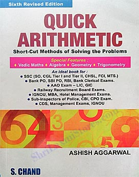 MATHEMATICS BOOKS for Various Competitive Entrance Exams- JEE Main