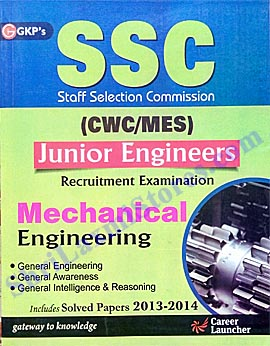 SSC Junior Engineers Mechanical Engineering