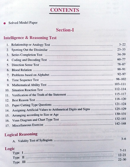 college subject test requirements analytical grammar discount code