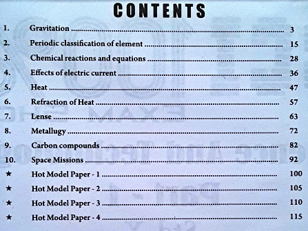 STD.10  BCI 100% Exam Shot Science And Technology Part -1 on New Syllabus Book Contents