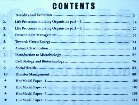 STD.10  BCI 100% Exam Shot Science And Technology Part -2 on New Syllabus Book Contents