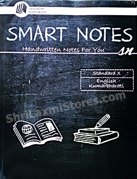 STD.10 SSC Board SMART Notes - Handwritten Notes All Subject Prices