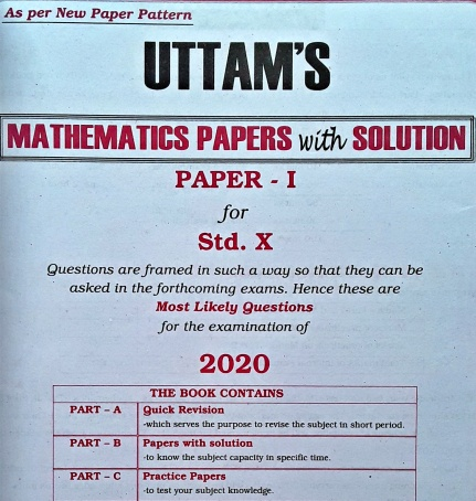STD. 10 Maharashtra Board Uttam's Mathematics Part- I Solution Book Features