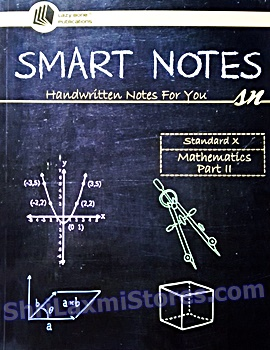 STD 10 Smart Notes 2019-2020 S S C  Maharashtra Board