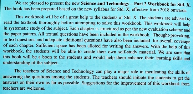 STD.10 Jeevandeep English Medium Perfect Practice Series Science & Technology Part-2 Workbook Preface