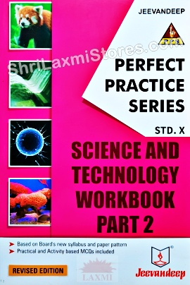 STD.10 Jeevandeep English Medium Perfect Practice Series Workbook for Science & Technology- II