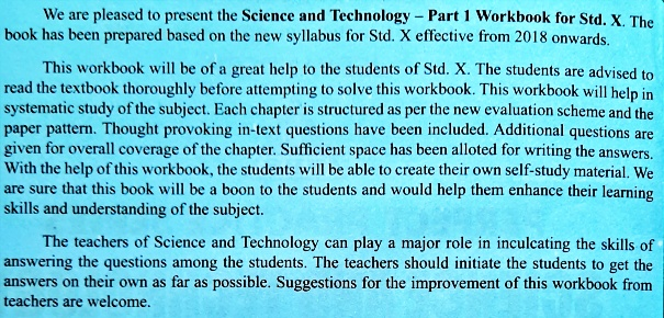 STD.10 Jeevandeep English Medium Perfect Practice Series Science & Technology Workbook Preface