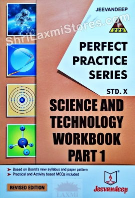 STD.10 Jeevandeep English Medium Perfect Practice Series Workbook for Science & Technology