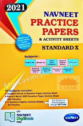 Navneet Practice Papers & Activity Sheets (Languages) for
