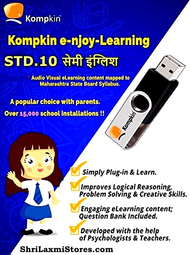STD.10 EclassRoom Pendrive -State Board Syllabus