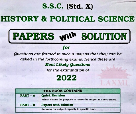 STD. 10 Maharashtra Board Uttam's Paper Solution History & Political Science Book Features