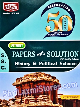 STD. 10 Maharashtra Board Uttam's Paper Solution History & Political Science