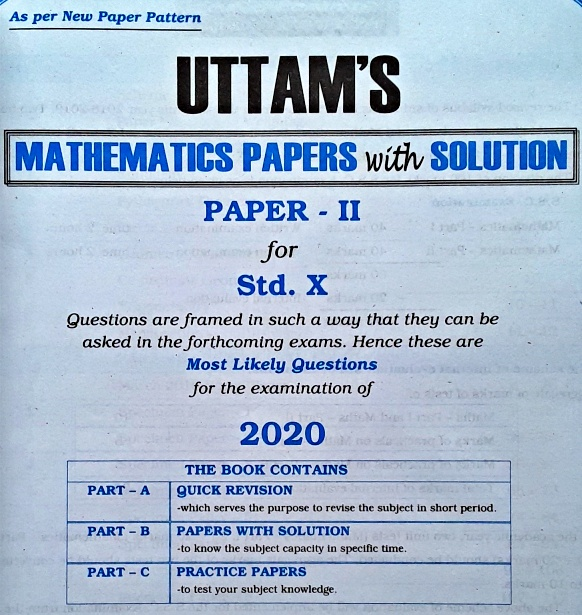STD. 10 Maharashtra Board Uttam's Paper Solution Mathematics Paper - II